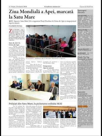Gazeta offline newspaper