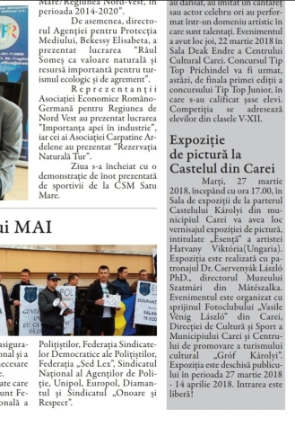 Gazeta - offline newspaper